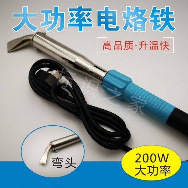 200W High power electric soldering iron metal brand precision I-shaped soldering iron soldering iron
