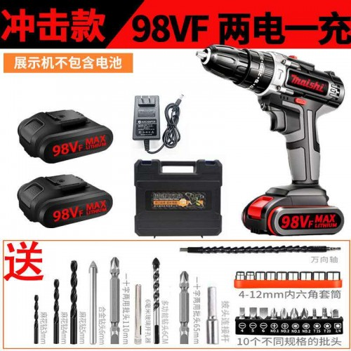 Charging electric drill