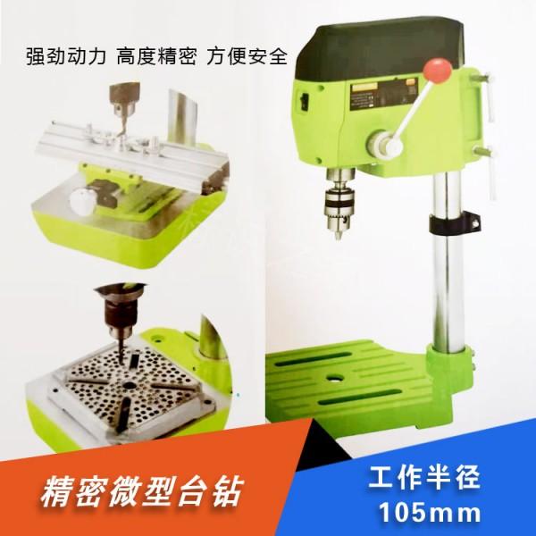 Mini bench drill drilling multi-functional utility mini electric drill variable bench drill support Mini bench drill gun drill