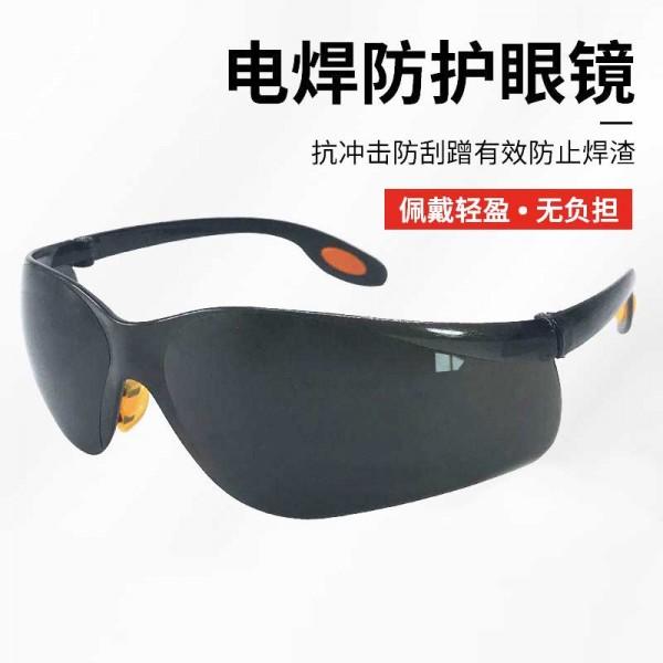 Welding goggles argon arc welding goggles
