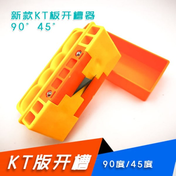 KT board slotting machine opens V groove cutting beveling device, chamfering machine advertising plate, carving knife foam board (a dual purpose 45 degrees /90 degree).