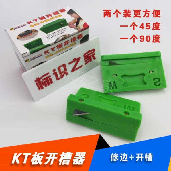 KT board slotting machine opens V groove cutting beveling device chamfering advertisement display board carving knife foam plate 45 degree /90 degree (two sets)