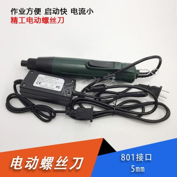 Electric screwdriver electric screwdriver801