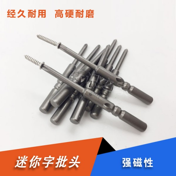 Mini type special screwdriver, electric screwdriver, screwdriver, crosshead