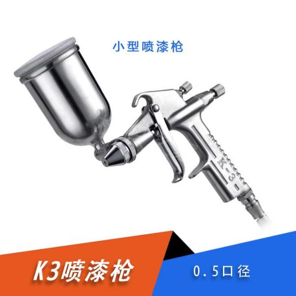 Paint spray gun, spray pot, pneumatic spray gun, small car body, latex paint spray machine, furniture repair paint tool