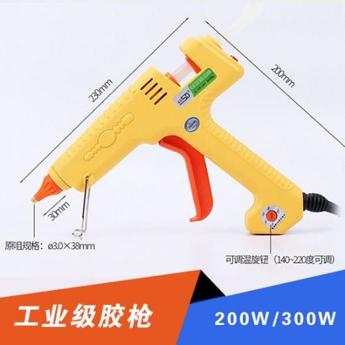 Saide industrial hot melt adhesive gun 200W / 300W