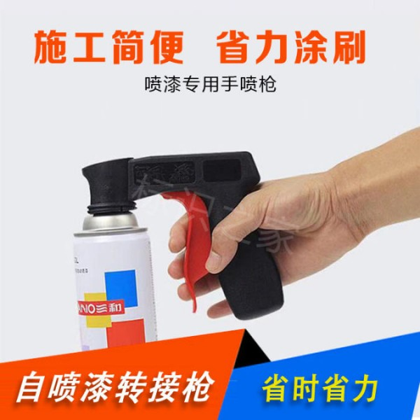 Self painting adapter