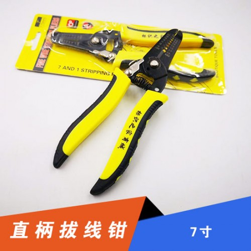 Wire stripper multifunctional electric wire stripper wire pulling / bending handle