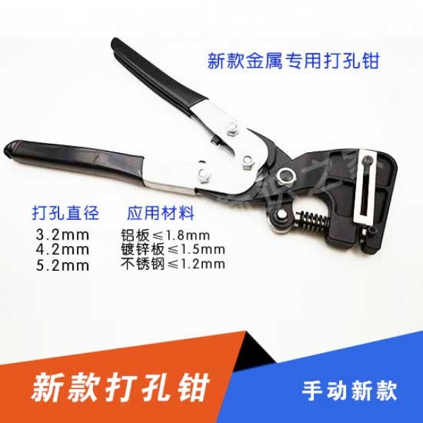 New type manual drilling pliers stainless steel drilling pliers advertising light-emitting character drilling pliers metal character drilling pliers advertising tools