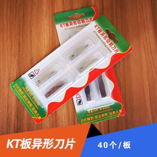 Special shaped cutter for ktplate