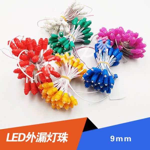 Led leakage lamp point light bulb