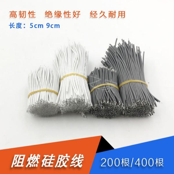 Flame retardant silicone wire 5cm (400 PCs.)