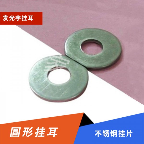 Round lug light-emitting nose steel 1000 pieces / bag