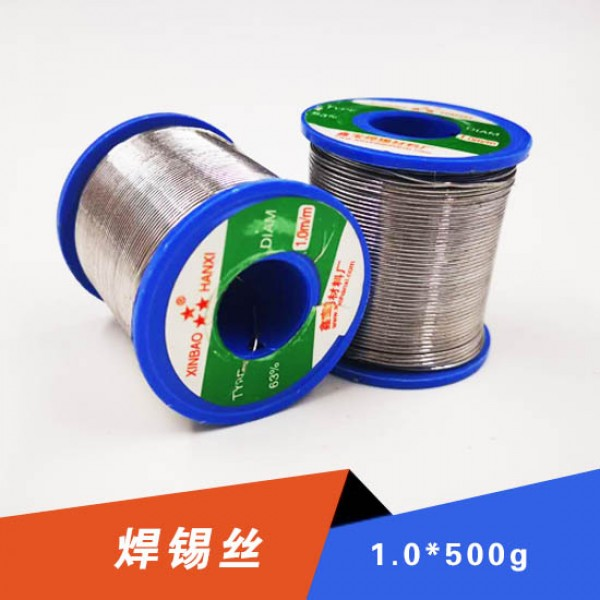 500g Lead free solder wire with rosin high purity low temperature welding wire