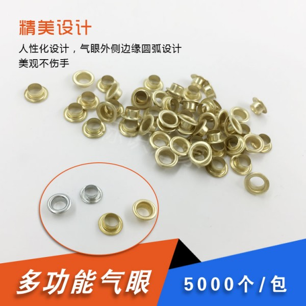 Small buttonhole, metal hole, chicken eye, shoe eye, decorative buttonhole, small eyelet, tent, clothes, 5000 pressing fish eyes / bag