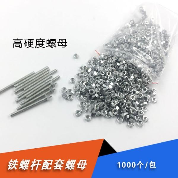 4m nut, iron nut, hex zinc white nut, 1000 / pack