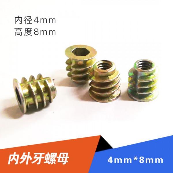 M4 zinc alloy nut with intermediate teeth