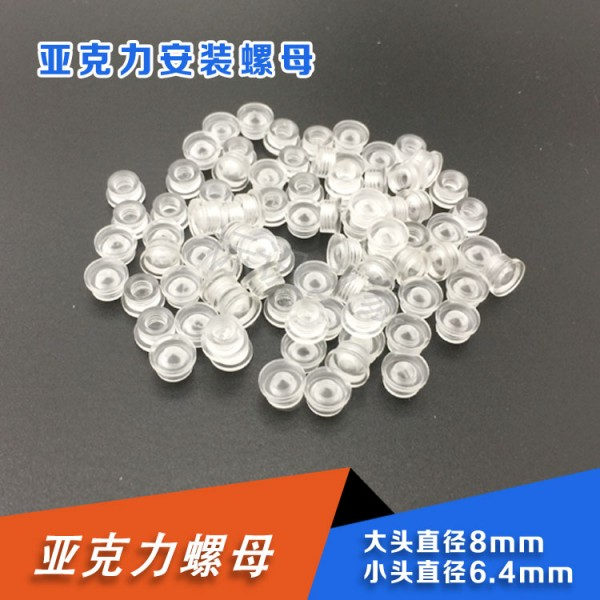 M4Acrylic embedded nut1000 / pack