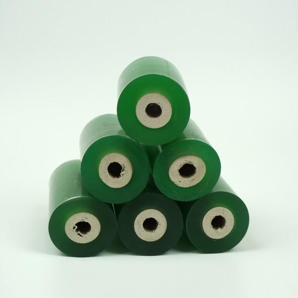 pe缠绕膜8cm工业用拉伸保鲜膜物流包装打包薄膜商用膜