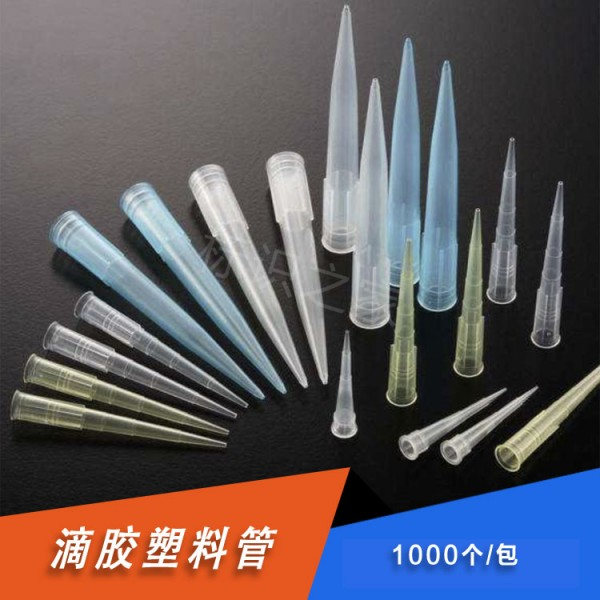 Glue dropping extension head (hard) 1000 / bag