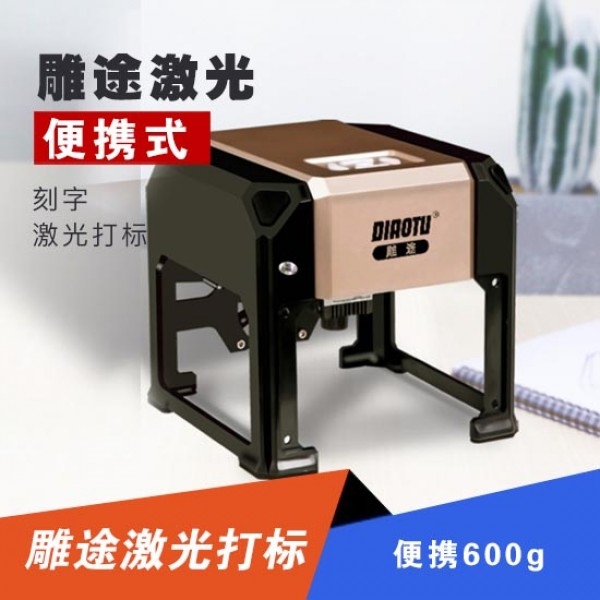 Carving road laser carving machine marking machine cutting machine
